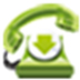 爱科网络电话 V1.8