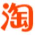 淘宝推广大师(淘宝客推广大师)V2.0.6.1 绿色安装版