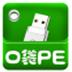 口袋U盘PE启动制作工具迷你版 V5.1.15.10