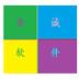 【点名软件下载】金诚随机点名器 V6.0 绿色安装版
