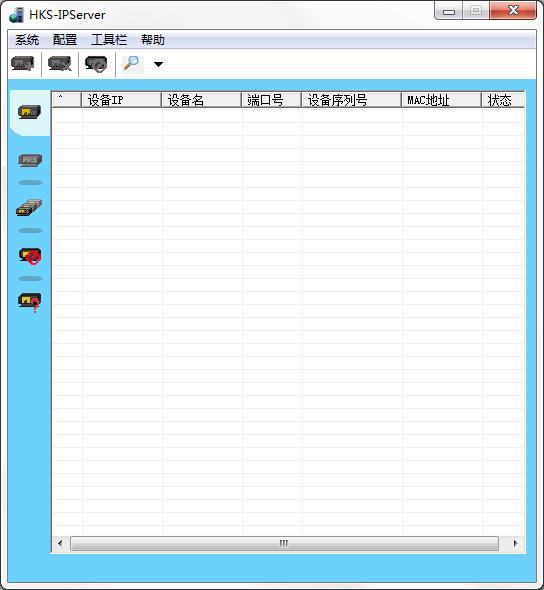海康威视摄像头IP搜索软件