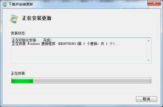 微软KB2670838补丁