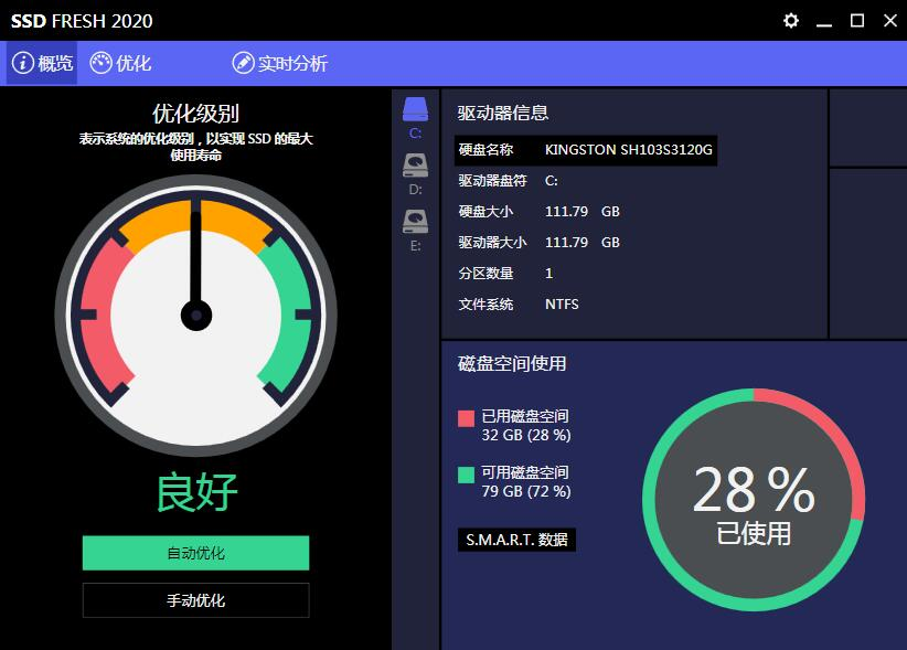 Abelssoft SSD Fresh 2020