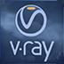 玛雅Vray渲染器 V2020 官方版