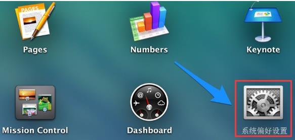 mac系统输入法快捷键