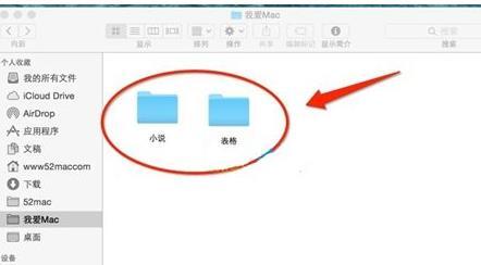Mac系统怎么显示隐藏文件