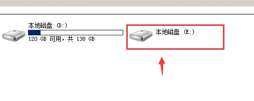 win2008 r2系统使用安全设置软件导致权限丢失无法打开磁盘怎么办