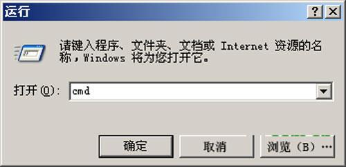 win2003系统如何手动设置外接硬盘盘符永久存在