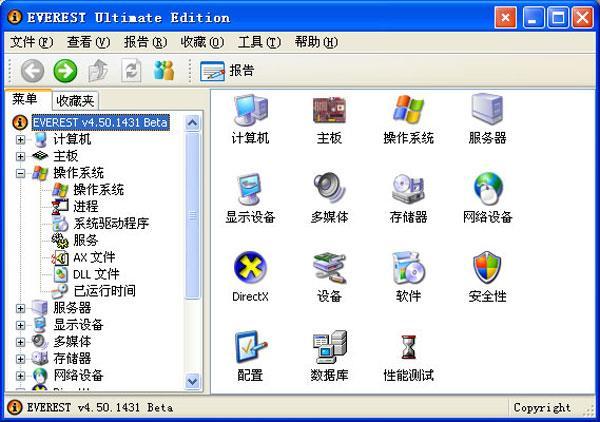 怎么快速备份Win2008系统防止数据丢失