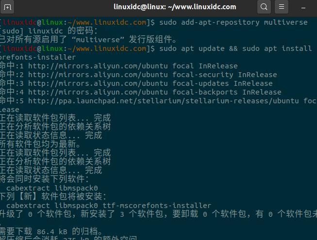 Linux系统如何安装Microsoft TrueType字体