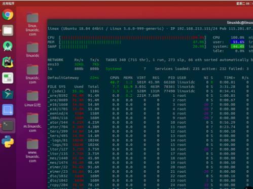 Ubuntu Linux系统如何检查CPU温度
