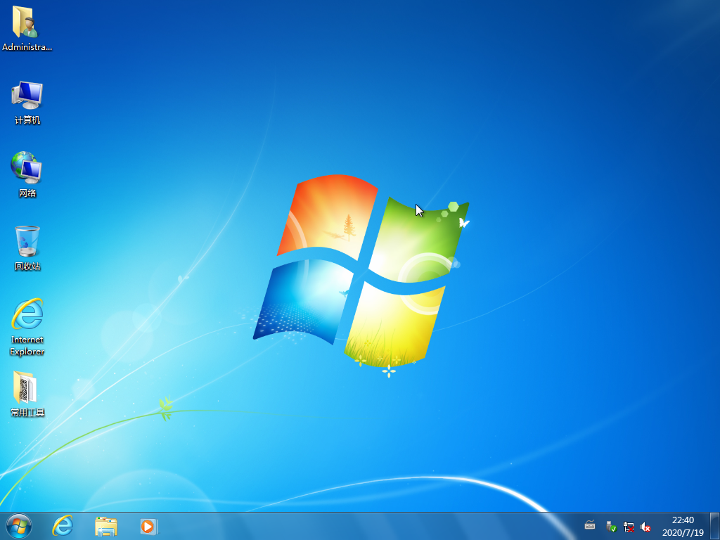 Win7SP1,windows7sp1,Windows 7 With Sp1,Win7旗舰版,Win7纯净版,Win7增强版,Win7光盘镜像,Win7完整版,Windows7旗舰版,Windows7纯净版,WIN7ISO镜像,Windows 7 Ultimate SP1,Windows7UltimateSP1,win7完整版镜像
