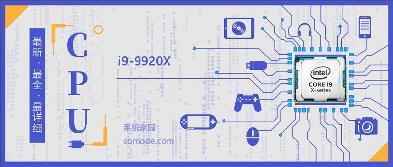 i9-7960X评测超高跑分,参数,图片