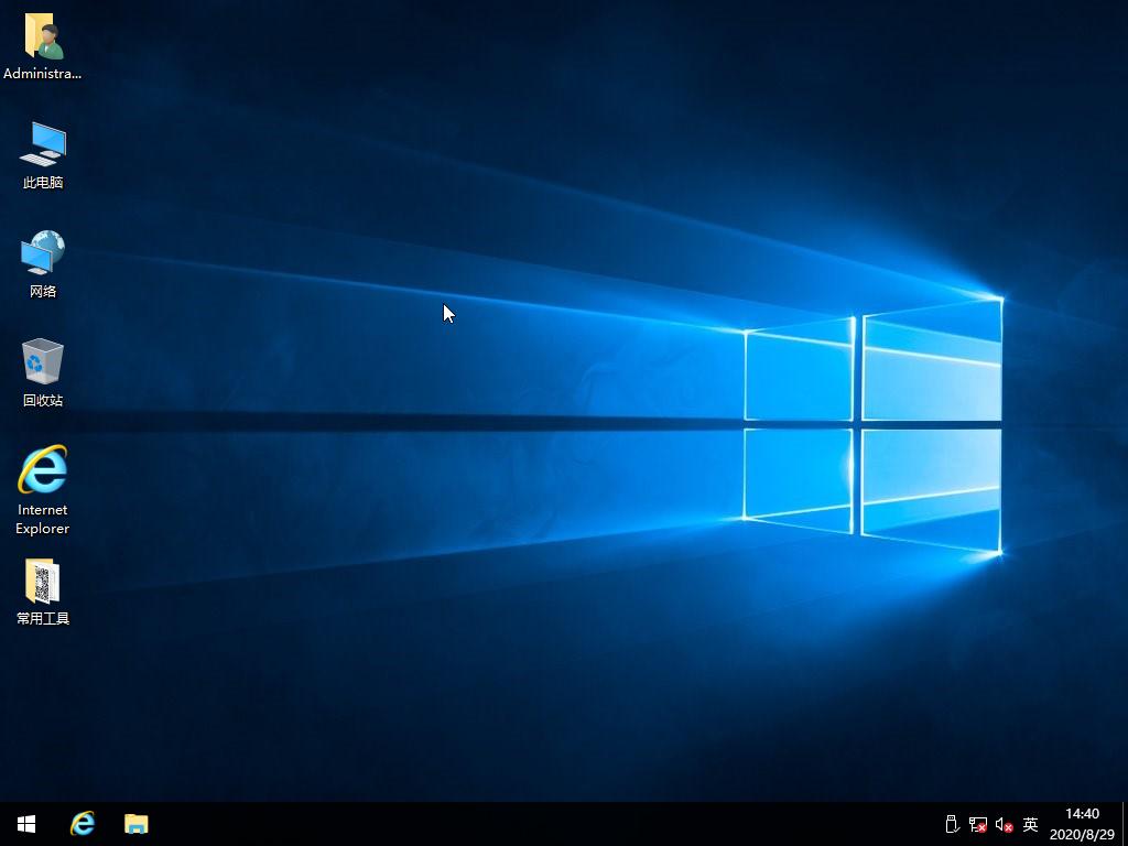 win10rtm,win10Ltsc2019,win10ltsb2016,win10ltsb2015,LTSC企业版长期服务版,Win10 LTSC 2019,Windows LTSC 2019,VLSC资源,win10正式版,Win10长期版,Windows10正式版,Windows 10企业版,win10企业版LTSB版,Win10长期支持版,Win10长期服务版,Windows 10长期支持版,Windows 10 LTSC长期支持版,Windows 10企业长期服务分支,Win10周年更新版,Windows 10 周年更新版,Win10一周年更新版,win10企业版2016纯净版,Windows 10企业版2019长期服务版,Windows 10企业版2016长期服务版,Win10企业版2019长期服务版,Win10企业版2016长期服务版,Win10一周年更新正式版,Windows 10 企业版 2016 长期服务版,Windows 10 企业版 2019 长期服务版,Windows 10企业长期服务分支,Win10 v1607正式版,Windows 10 Anniversary Updat