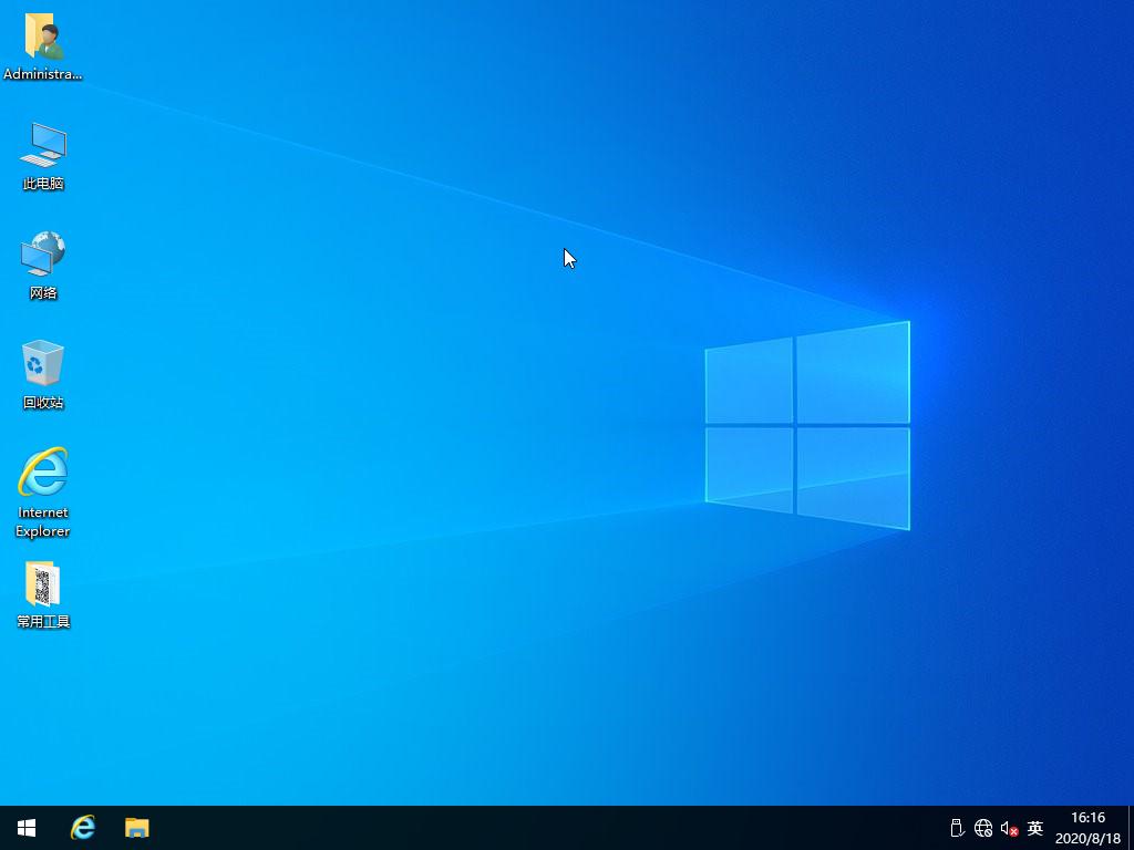 Win10RTM,win10下载,Win10系统下载,win10镜像想下载,win10正式版ISO镜像,微软原版系统下载,微软官方正式版系统,Windows10官方ISO镜像下载,Win10微软官方镜像下载,Win10微软官方ISO镜像下载,Win10最新正式版ISO镜像下载,Win10产品密钥,Win10正式版,Windows 10 正式版,Win10官方正式版,win10商业版,win10专业版,win10教育版,wn10企业版,wn10专业版,windows10商业版,wn10批量授权版,wndows10专业版,wndows10教育版,windows10消费者版,wndows10企业版,wndows10专业版,wndows10批量授权版,Windows 10 官方正式版,Win1020H1正式版,Windows 10 RTM,Windows 10 Redstone,Windows 10 spring update,Windows 10 Spring Creators Update,Win10 Build 19041,Windows 10 Build 19041,Windows 10 Version 2004全版本官方原版镜像下载,Windows Insider慢速通道,Release Preview Ring稳定通道,Slow Ring,Fast Ring