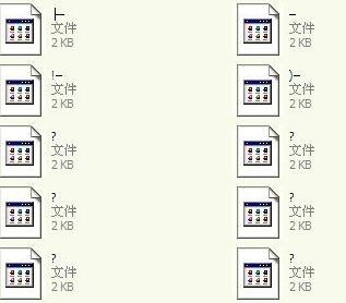 U盘插入后电脑图标显示异常怎么办