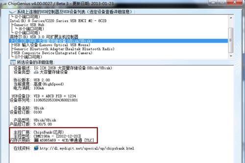 如何删除U盘的CDFS分区