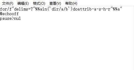 如何快速修复U盘被隐藏文件