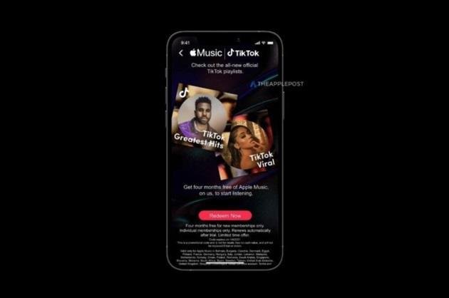 苹果联合 TikTok,提供四个月 Apple Music 免费试用