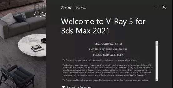 VRay Next For 3DMax