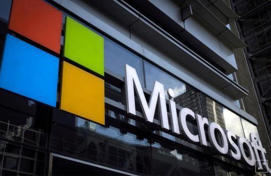 消息称微软将从美国新一轮网络安全资金中获得超过 1.5 亿美元拨款