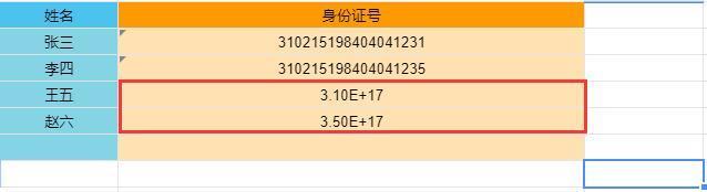 腾讯文档网页版出现乱码怎么办?