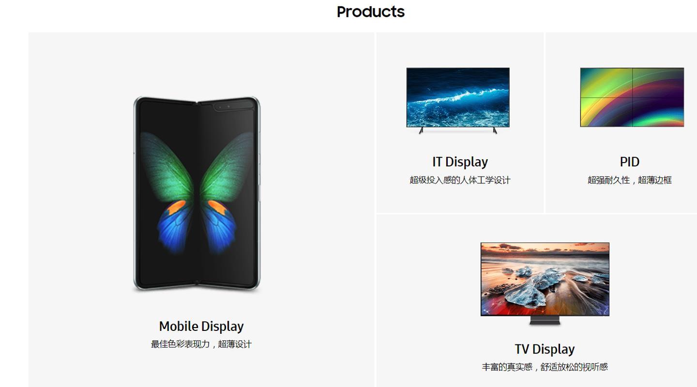 芯片短缺,小米、OV、苹果大抢三星 OLED 订单