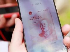 数字化人民币在上海社区试点应用