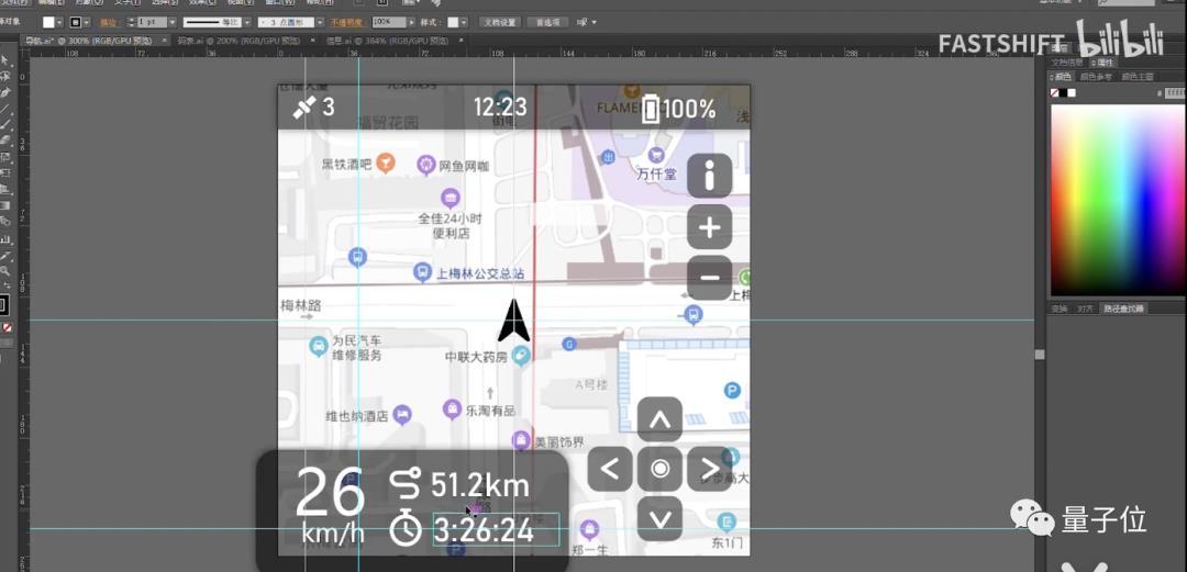 自制自行车码表从B站火到 GitHub:硬件和软件均已开源