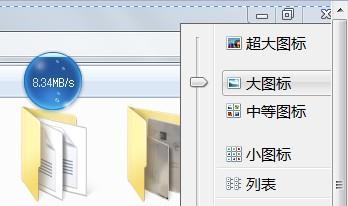 win7如何更改文件夹默认视图?win7文件夹默认视图更改教程